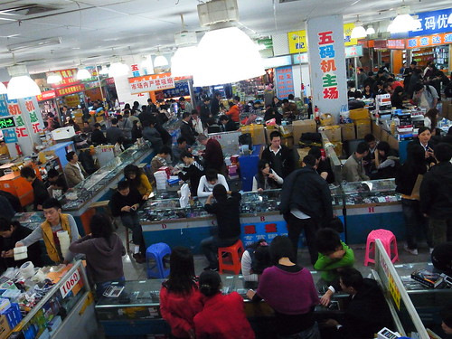 Mobile Phone Market in ShenZhen 2