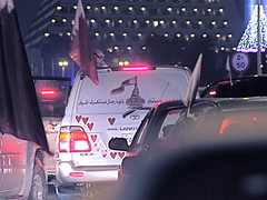 "18 Dec       ""     (D o 7 ) Tags: cars car day flag flags dec friday doha qatar nationalday qtr crouser"