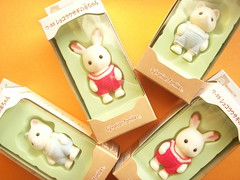 Kawaii Sylvanian Families Baby Rabbit & Baby Cat DollsToy Japan (Kawaii Japan) Tags: blue red baby cute rabbit bunny girl smile animal animals japan shop cat shopping children asian toy happy japanese store nice kitten doll brinquedo pretty little small adorable mini cutie goods collection lindo babygirl tiny stuff kawaii fancy lovely cuteness goodies spielzeug jouet collectibles babyboy juguete  niedlich  gentil sylvanianfamilies epoch atraente sylvanian giocattolo grazioso japanesestore cawaii japaneseshop kawaiigoods kawaiistuff kawaiishopping kawaiigoodies kawaiijapan kawaiistore kawaiishop dollsandminiatures japanesekawaii kawaiishopjapan