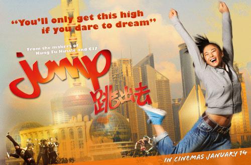Resultado de imagem para jump movie