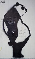 Panda Graffiti.