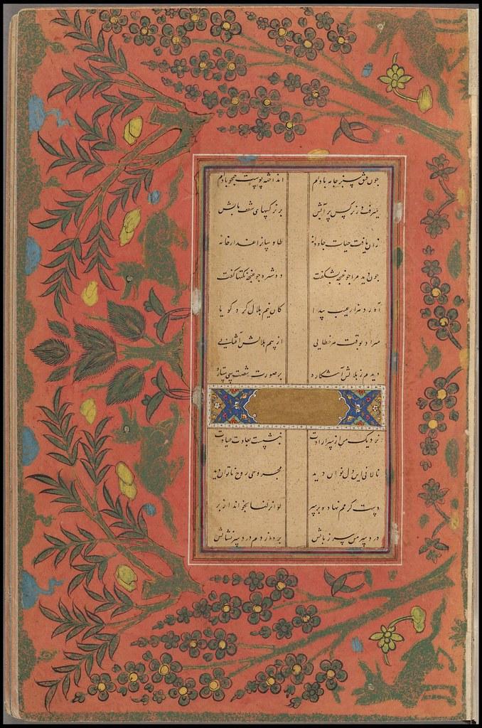 Khaqani MS j
