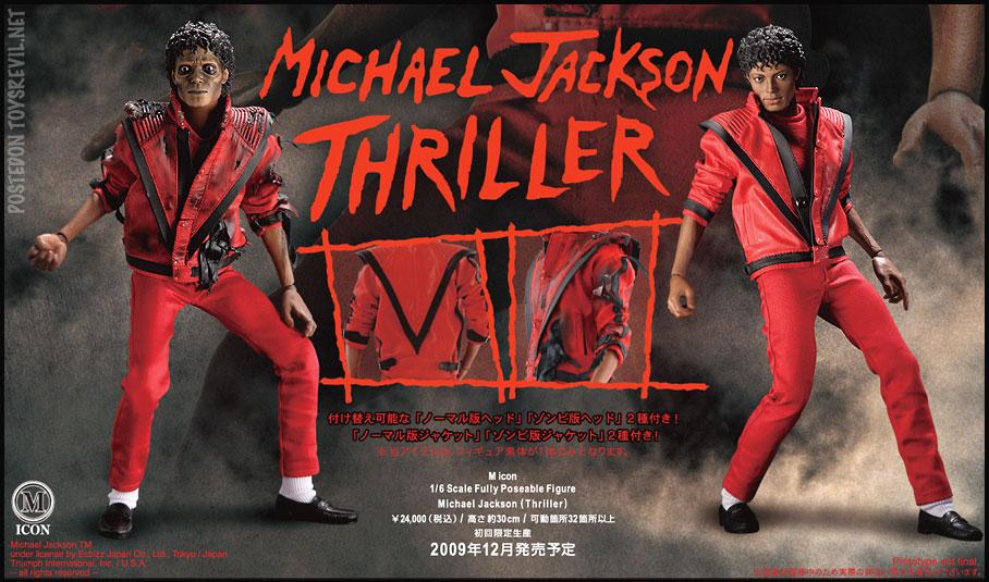 Hot Toys MIS 10 Michael Jackson Beat It Version 12 inch Action Figure NEW