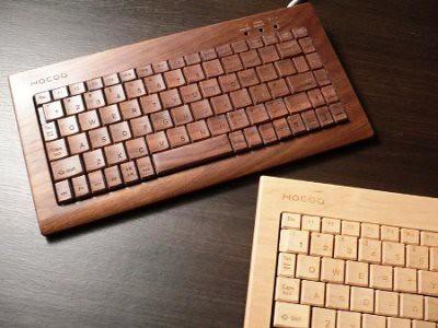 hacoa-wood-board-diy-kit