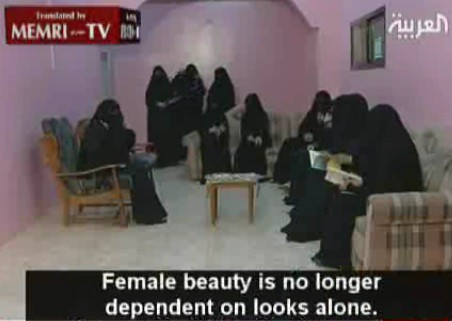 Miss Mecca: Female Beauty Is No Longer Dependent On Looks Alone