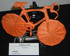 Pist Racer (o'sorigami) Tags: art bike paper origami complex paperfolding folding racer satoshi satoshikamiya kamiya kamiyasatoshi