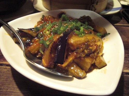 Spicy Aubergines