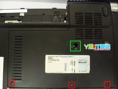 Dell M1330-02