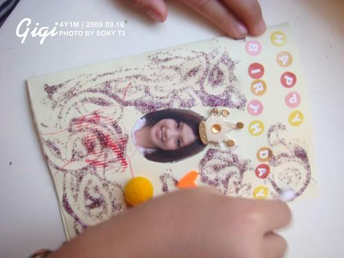 090916佩姨生日卡片008