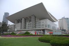 Shanghai Theather () Tags: shanghai theather