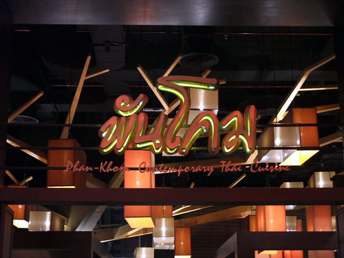 Phan-Khom Contemporary Thai Cuisine