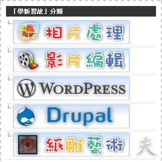 plugins_category-icons_01