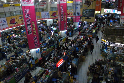 SEG Electronics Marketplace in ShenZhen1