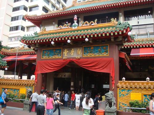 Bugis Street Guan Yin Temple @ Song About Jen