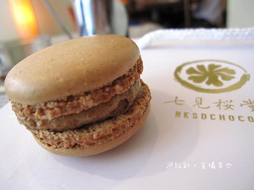 七見櫻堂咖啡macaron