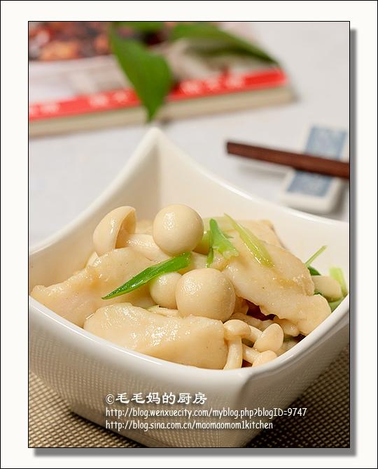 3690185466 bc7922b108 o 小蘑菇炒鱼片