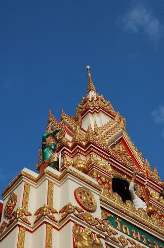 Closer shot of Wat That Phanom