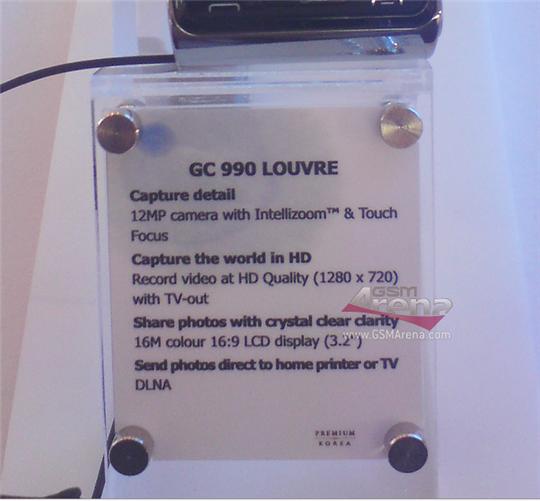 lg gc990