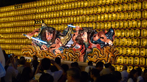 Decorations at the Mitama Matsuri festival