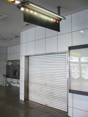 国際展示場駅の閉店した売店