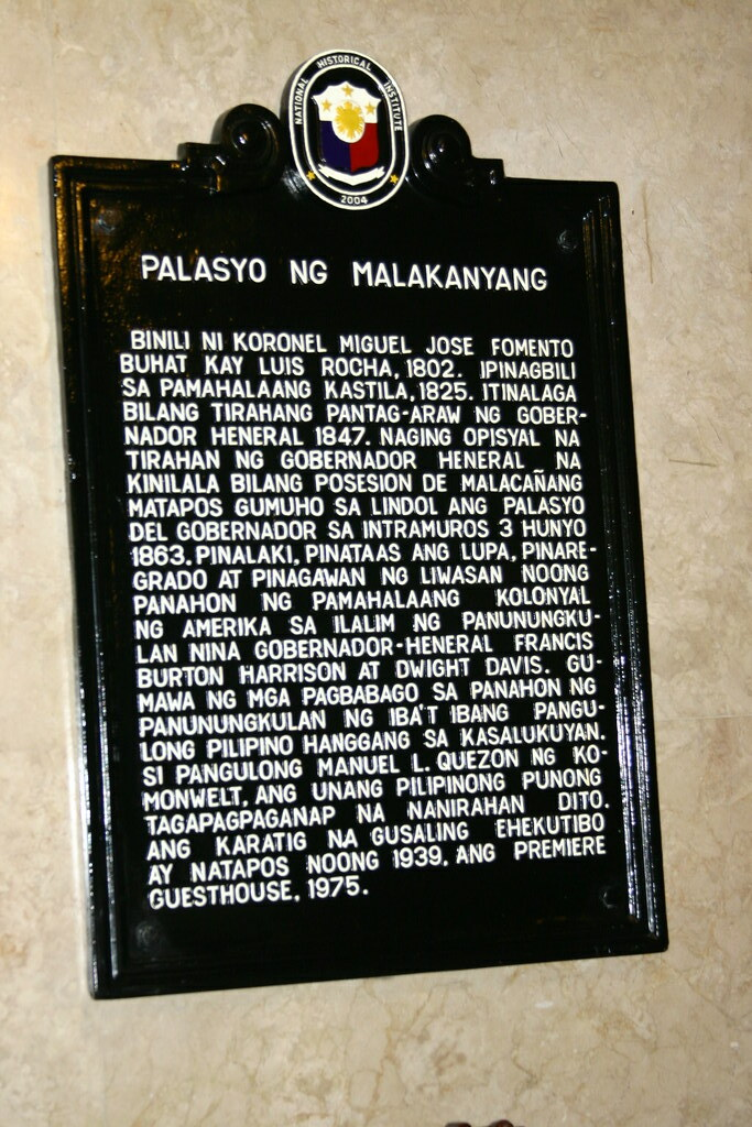 The History of the Malacanang Palace, as documented in this slab found at the wall of the entrance lobby of the building housing the Rizal Hall.