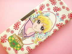 Vintage Pencil Case Japanese Girl Illustration Collection Rare Japan (Kawaii Japan) Tags: old white anime cute classic girl smile smiling japan illustration vintage shopping asian happy japanese store nice pretty drawing antique manga adorable case cutie goods retro collection gift stuff kawaii fancy 70s lovely cuteness 1970s stationery goodies rare backtoschool collectibles pvc pencilcase stationary japanesegirl zakka pencase madeinjapan hardtofind hardtoget shojo shoujo japanesestore showaera showaperiod cawaii japaneseshop shojomanga vintagejapan kawaiigoods fancyshop kawaiistuff kawaiishopping japanesevintage kawaiigoodies kawaiijapan kawaiistore kawaiishop japanesekawaii kawaiishopjapan