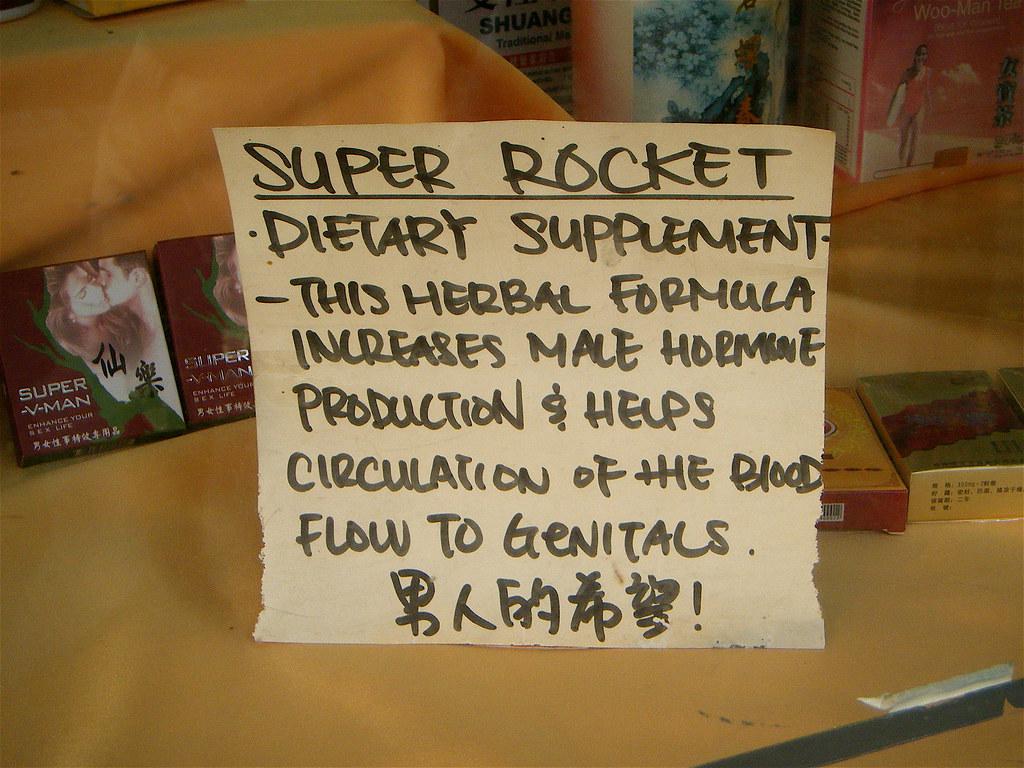 Super Rocket