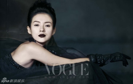 Zhang Ziyi – Vogue (Korea) Magazine September 2009 - beautiful girls