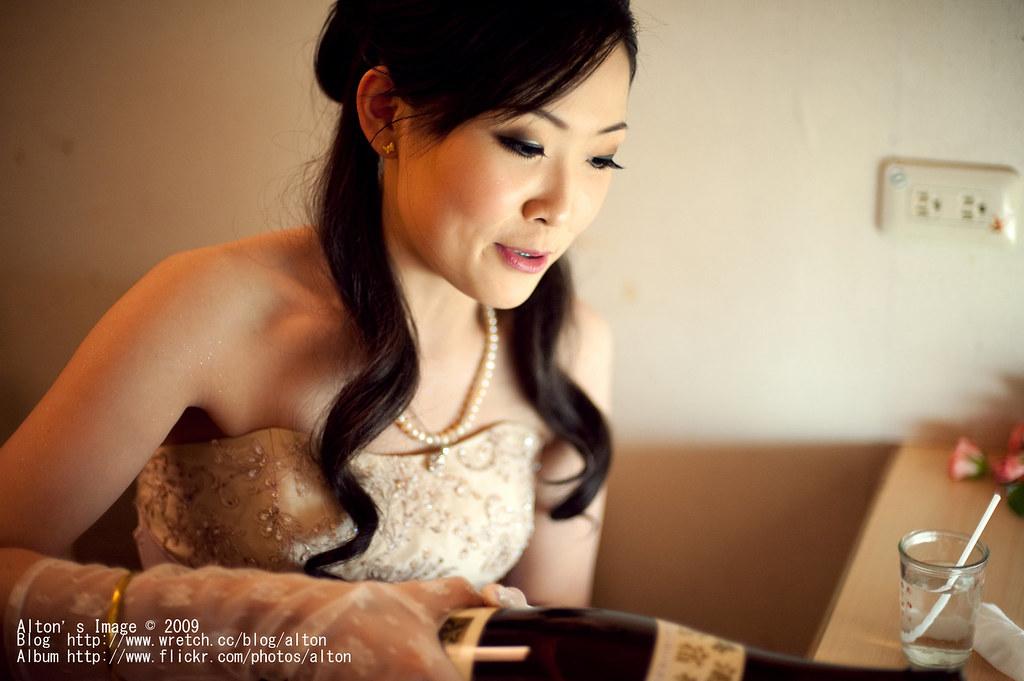 Nicole 訂婚紀錄