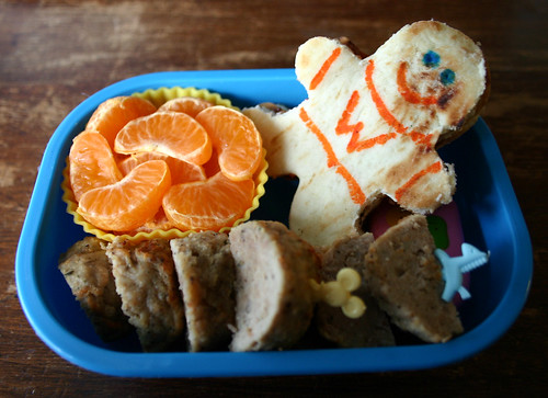 Kindergarten Bento Box #241: September 29, 2009