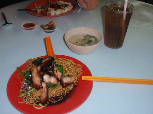 Won ton mee...a favorite dinner