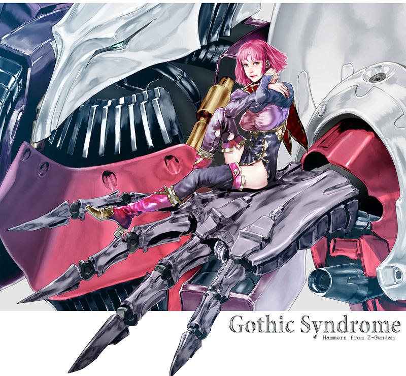 SDガンダム GGENERATIONの画像 p1_31