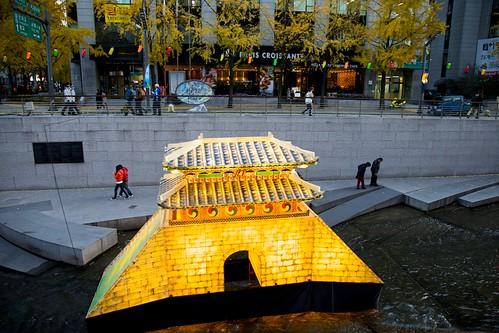 Namdaemun Lamp