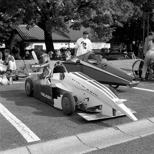 Eco Car Race