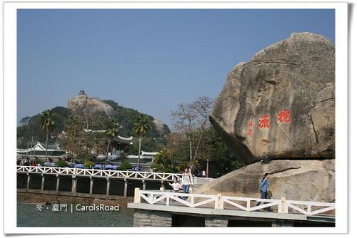 20090207_Xiamen_126