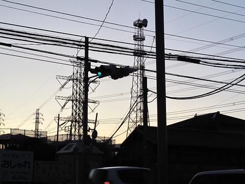 blue signal