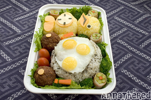 MGS4 bento detail right angle