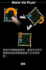 iPhone Game EDEN