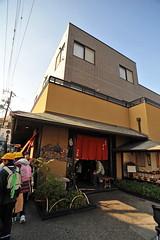 Tokyo 2009 - 鎌倉 - 以志橋(1)