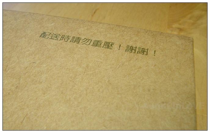 IMGP0884