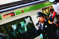 JR Shinjuku Station, Yamanote Line (Kona Photos) Tags: station japan train tokyo shinjuku jr   nihon yamanoteline jreast   japanrailways