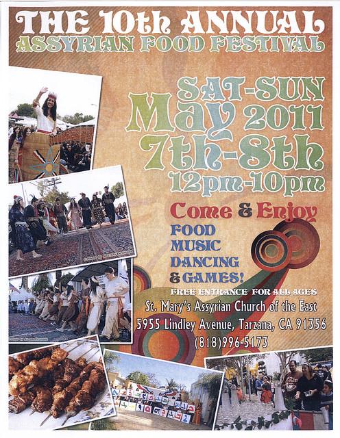 2011 festival flyer