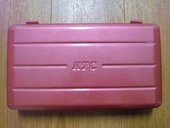 KTC metal box