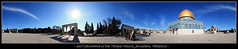 Jerusalem - Dome of the Rock - 360 panorama (Mathieu Soete) Tags: blue panorama sun canon israel skies palestine jerusalem arches domeoftherock 360 alquds canoneos450d
