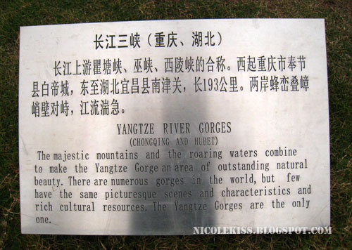 yangtze river sign