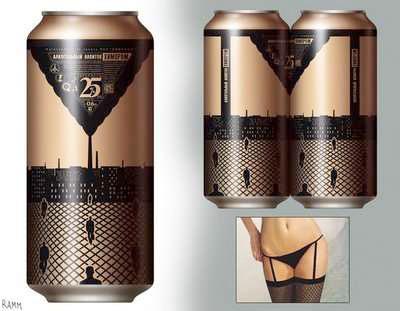 lingerie-beer