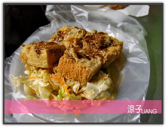 風尚臭豆腐03