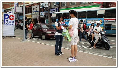 20090828「徵志工與連署」竹南鎮流浪收容所招募志工,另所方管理不當也懇請繼續支援連署
