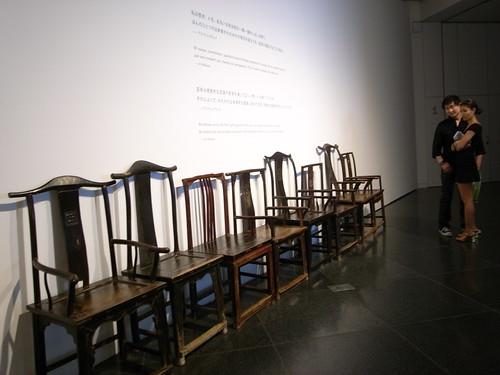 Ai Weiwei 艾未未 von na0905.
