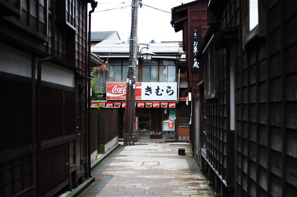 KANAZAWA TRIP_1572